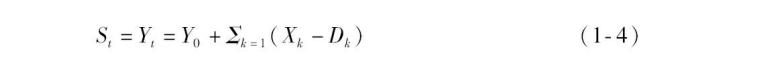 QQ浏览器截图20200428155933.png